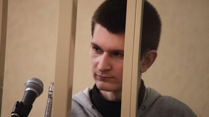 Мать фигуранта «ростовского дела»: суд отказал в УДО из-за 250 нарушений. Настоящее — только одно