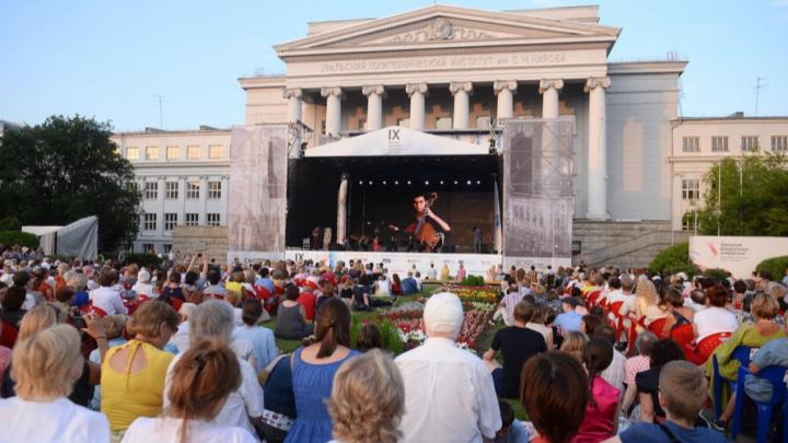 Еще одно последствие коронавируса: в Екатеринбурге перенесли Венский фестиваль