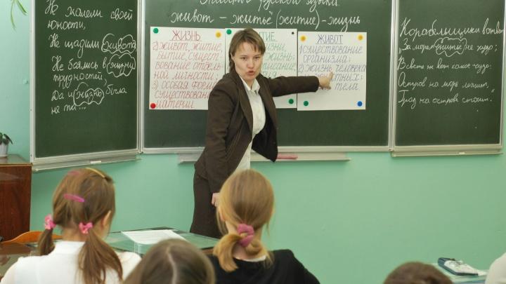 Школы Архангельска переходят на дистанционный режим обучения