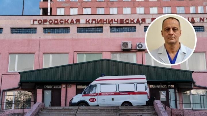 В больнице имени Кабанова назначили нового главврача