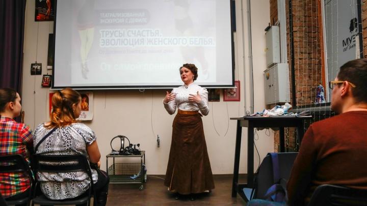 Показ дореволюционного и советского белья пройдет в Музее об ЭТОМ