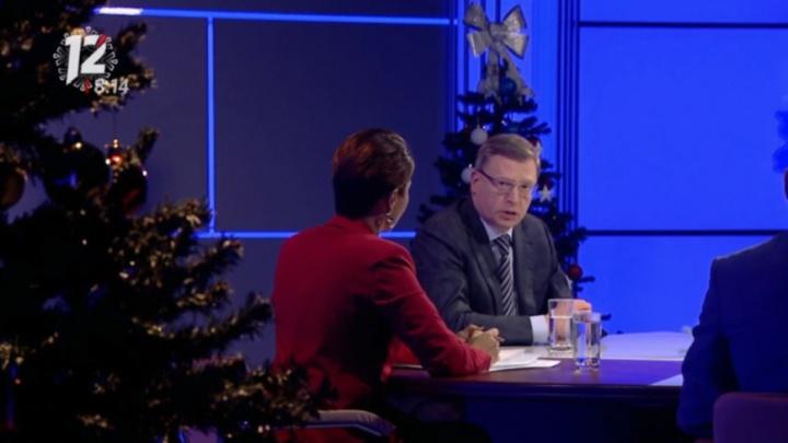 Минэнерго Омской области предложило повысить плату за капремонт на 38%