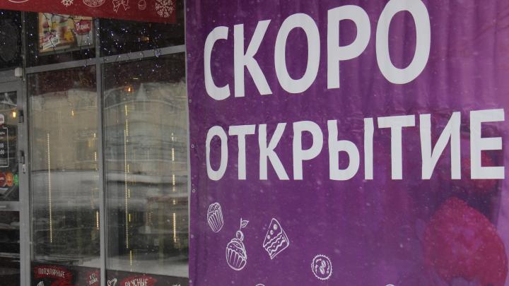 Деньгопровод? Почему люди беднеют, а новые рестораны всё открываются и открываются — 8 причин