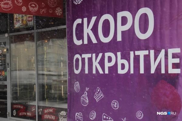 Новые рестораны и кафе появляются на улицах как грибы после дождя
