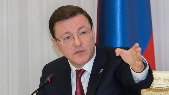 В Самарской области хотят ужесточить требования к губернатору