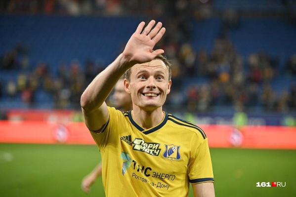 Чернов подписал четырехлетний контракт с «Краснодаром»