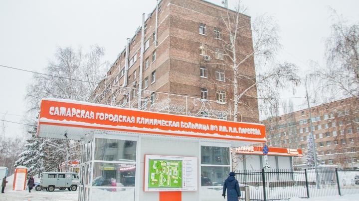 Пациентов с инсультом будут принимать в больнице Семашко и Пироговке
