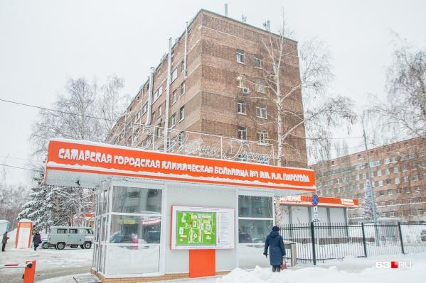 Больница имени Пирогова принимает пациентов не только из Самары
