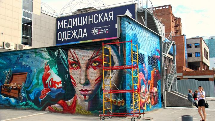 На Маркса появилось новое граффити с русалкой в боевом раскрасе и осьминогом