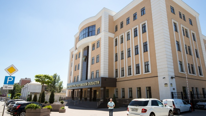 Чиновницу осудят за махинации на 160 миллионов рублей в Ростовской области