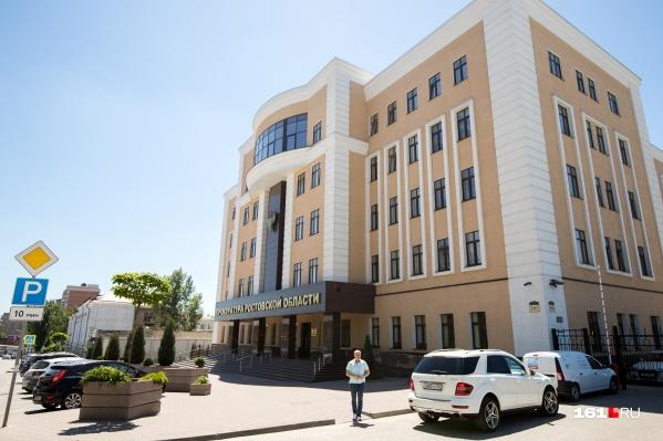 Сотруднице администрации грозит до двух лет тюрьмы