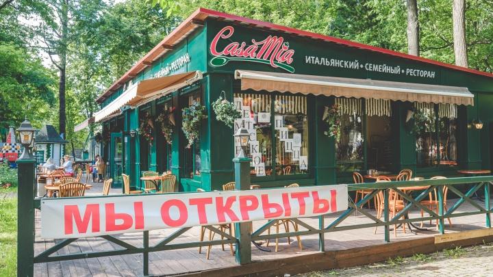 Еда на свежем воздухе: в Перми открылись летники. Фоторепортаж
