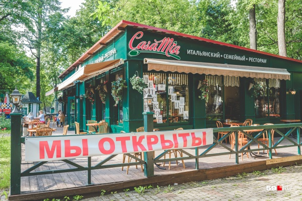Итальянский ресторан в парке Горького привлекает внимание к радостной новости