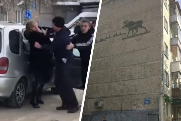 Инцидент попал на видео, из-за чего произошедшее получило широкую огласку