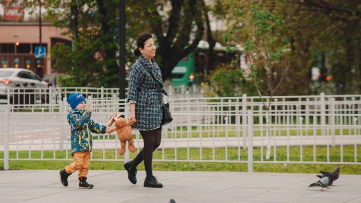В Тюмени отменили ежемесячные выплаты безработным родителям