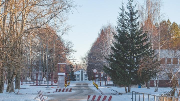 Пермяки обсудили смену зонирования натерритории Бахаревки. Главное спубличных слушаний