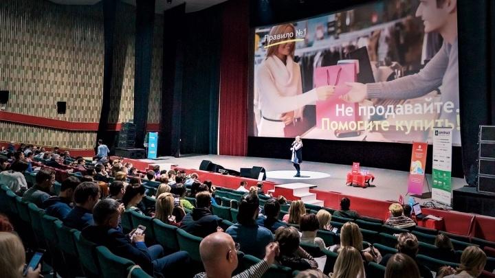Успешные руководители Сибири встретятся на конференции «Формула бизнеса #Онлайн»