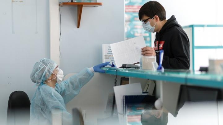 У каждого четвертого обследованного тюменца нашли антитела к коронавирусу
