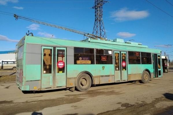 Тверской троллейбус — закрытая троллейбусная система города Тверь, запущенная 5 мая 1967 года, и прекратившая работу в 23:30 по московскому времени 13 апреля 2020 года