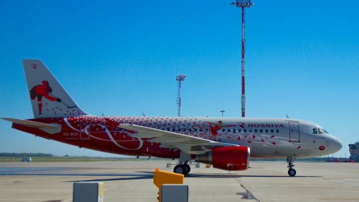 Ростовских туристов доставят из Индии вывозным рейсом