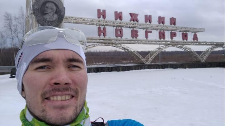 Марафонец добежал из Санкт-Петербурга до Нижнего Новгорода за месяц. Он направляется в Токио