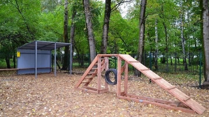 В Перми открыли две новые площадки для выгула собак
