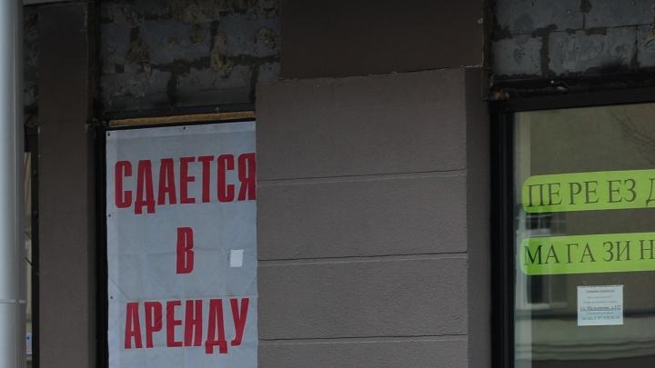 Аренда душит: как вторая волна пандемии ударила по бизнесу в Екатеринбурге