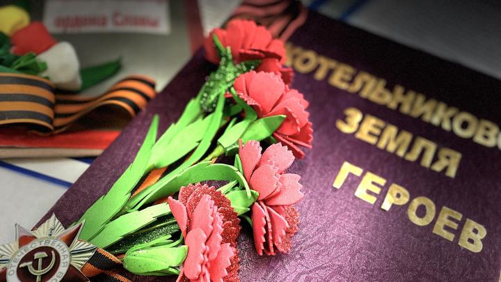 В Волгоградской области победителей конкурса сочинений наградят ценными подарками на главной площади города
