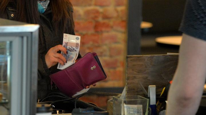 Полиция рассказала, где чаще всего находят фальшивые деньги в Екатеринбурге