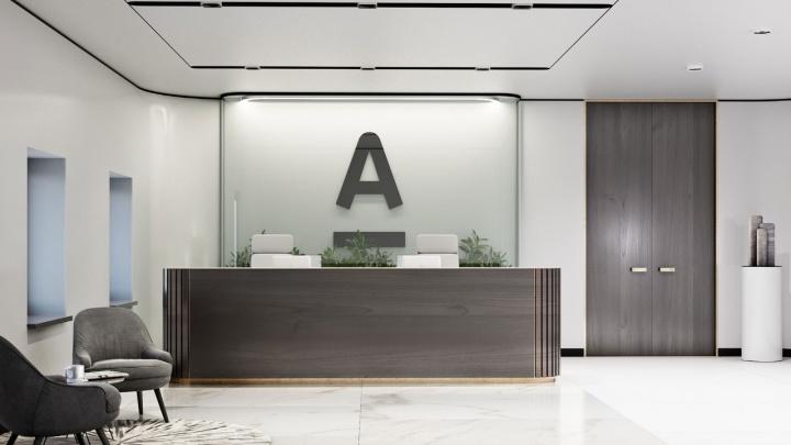 Альфа-Банк улучшил условия обслуживания для клиентов А-Клуба