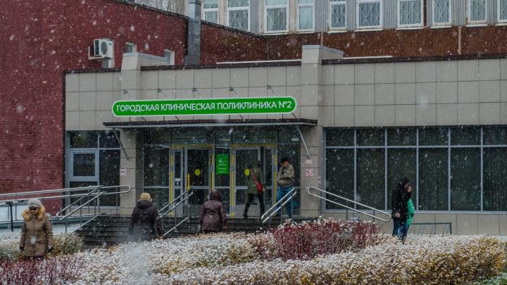 «Посылают в платные клиники»: пермяки жалуются на работу кабинета флюорографии в поликлинике № 2