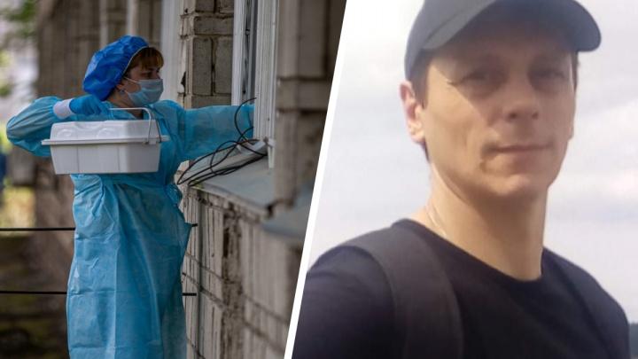 Рост заболевших COVID и подробности о Рыбинском маньяке: что случилось в Ярославской области. Коротко