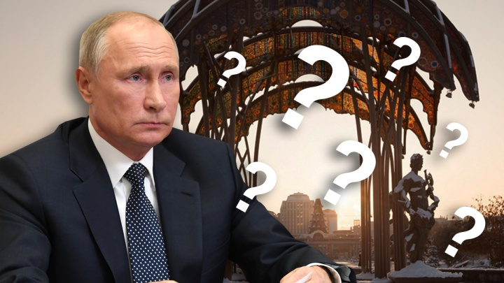 «Как жить на пенсию в 12тысяч?»: что тюменцы спросили бы у Путина. Результаты уличного опроса