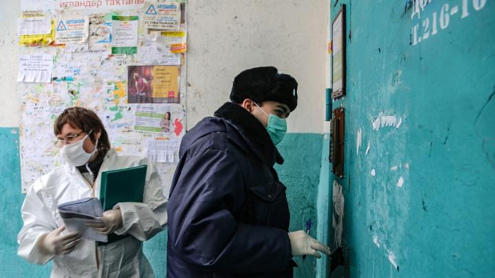Более 5 тысяч жителей Самарской области находятся под наблюдением медиков из-за коронавируса