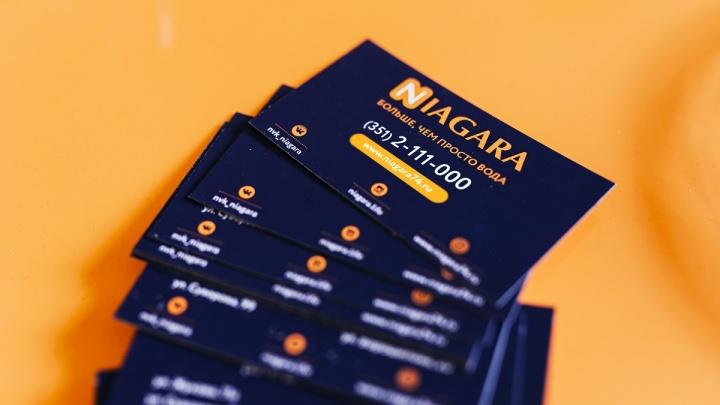 «Ниагара» предоставит скидку пенсионерам: масштабный социальный проект уже стартовал