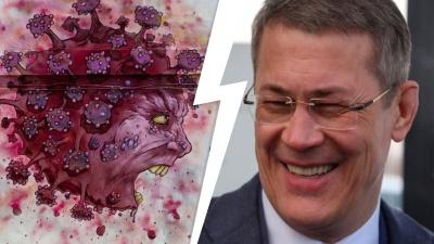 «Уроды на дорогах», гнев Хабирова и штрафы за коронавирус: что случилось в Уфе — итоги недели