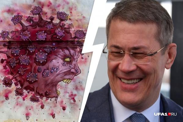 Какая больница скрывала количество зараженных коронавирусом, что разгневало главу Башкирии на прошедшей неделе — узнаете из нашего обзора<br>