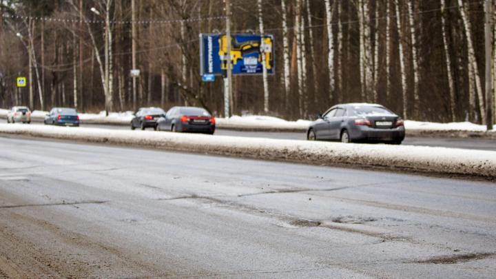 Два человека погибли в ДТП на трассе М-8 в Ярославской области: первые подробности