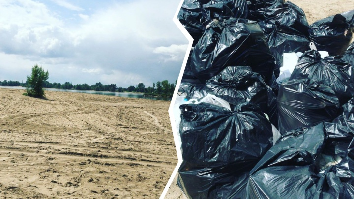 Новосибирцы вывезли больше 45 мешков мусора с дикого пляжа на Оби