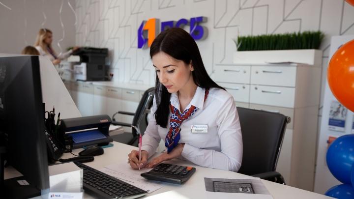 ПСБ перенесет дату платежа по кредитам, если у заёмщика не хватает средств на его погашение
