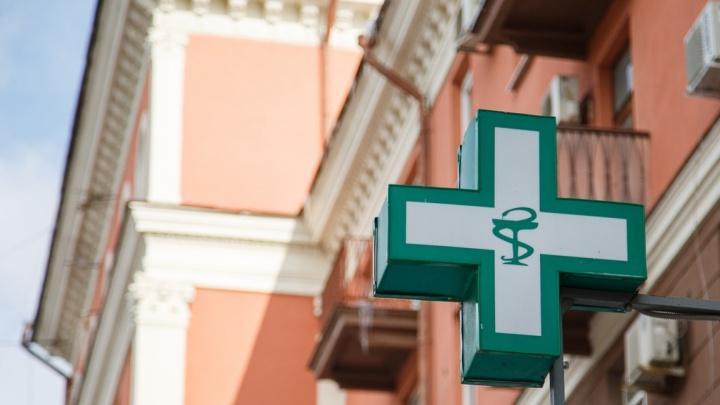 «И трёхлетнему мальчику»: в Волгоградской области 20 тяжелобольным отказали в бесплатных лекарствах