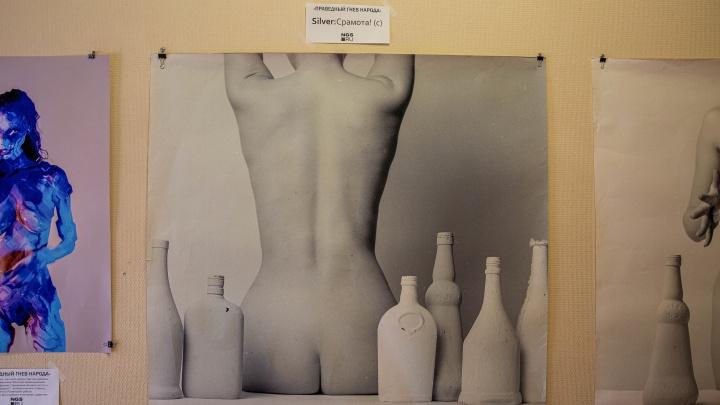 «Срамота!» Комментаторы НГС, осудившие обнаженку, сами стали экспонатами на эротической выставке