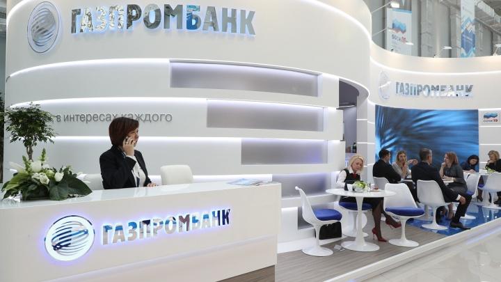 Повышая стандарты сервиса: на Предмостной открылся дополнительный офис Газпромбанка