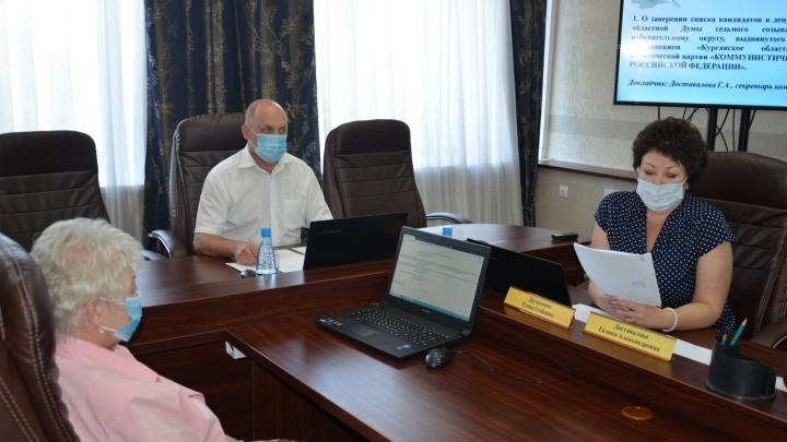 Избирком Зауралья заверил списки кандидатов в депутаты Курганской областной думы