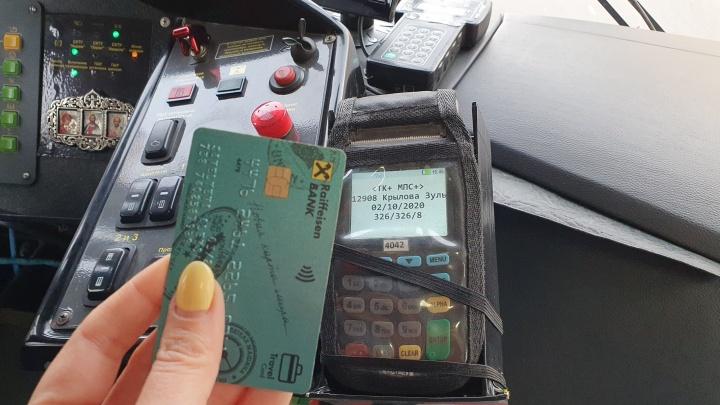 Где же скидка? Пассажиры запутались в оплате проезда по картам. Объясняем, как это работает