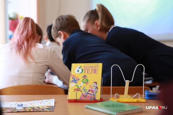 Дистант для школьников закончится уже 7 декабря