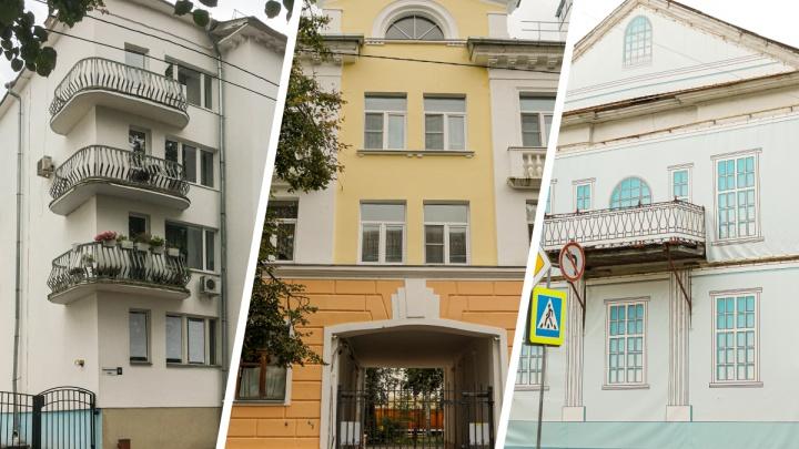 Ремонт фасадов в зоне ЮНЕСКО: как выглядят отреставрированные здания в центре Ярославля