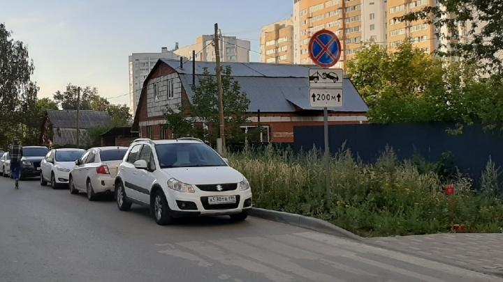 «Я паркуюсь как...»: стоянка у реки и «массовка» под запрещающим знаком