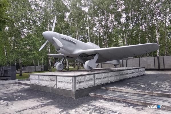 Самолёт Як-9 превратился в гигантскую детскую игрушку