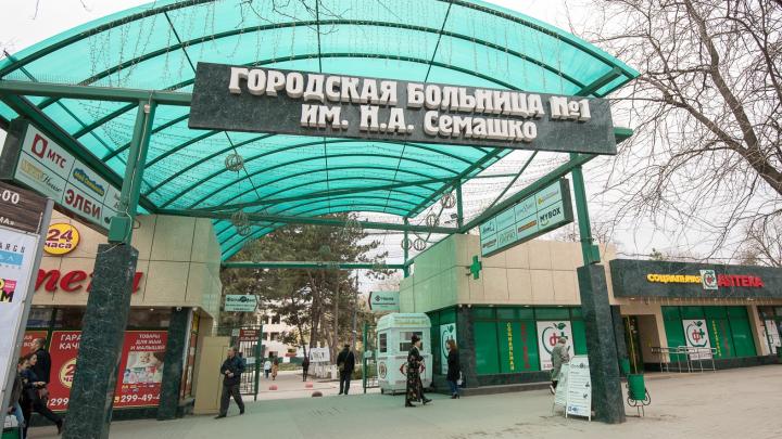 Шесть человек госпитализировали в Ростове с подозрением на коронавирус